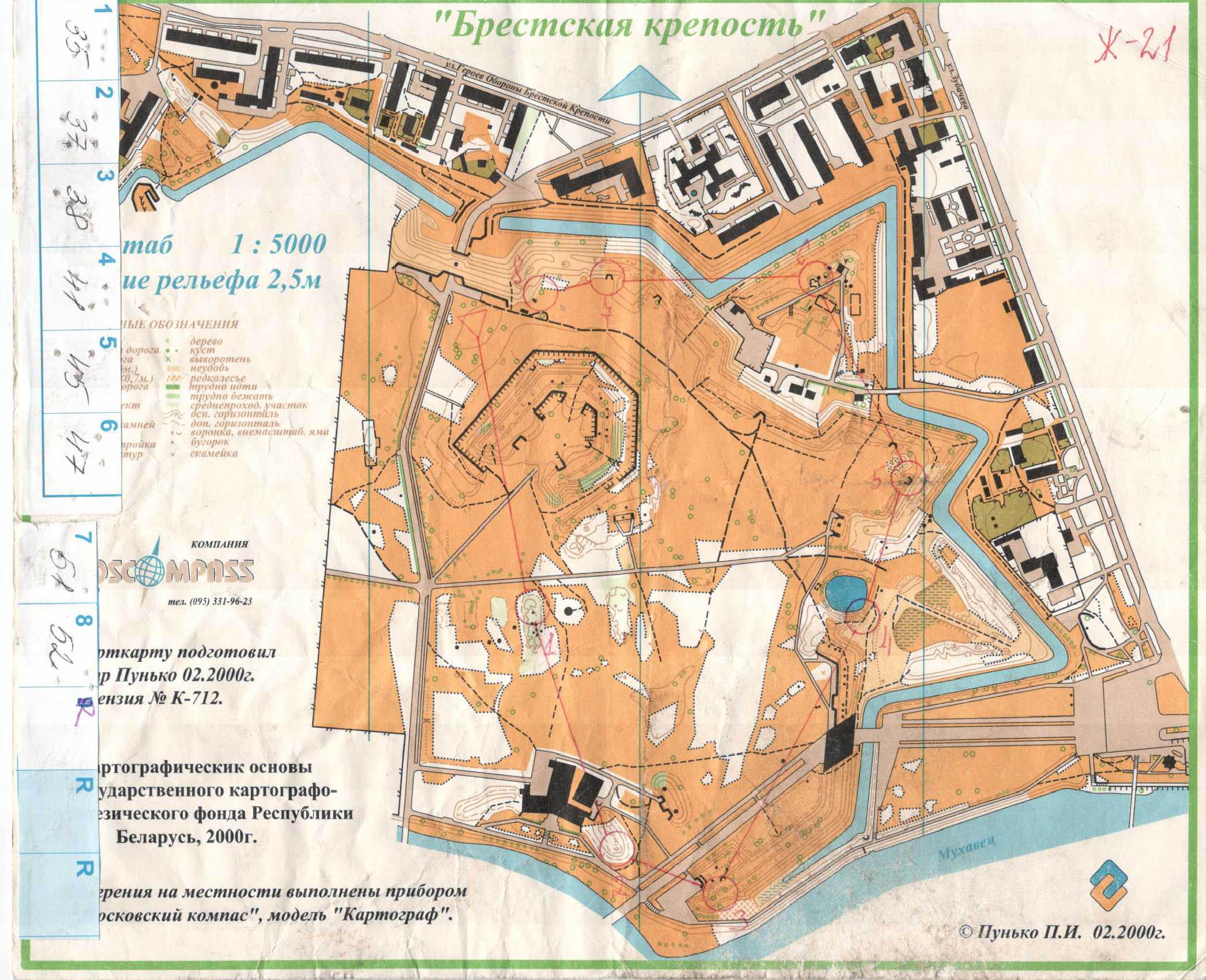 дело том, детальная схема с фотографиями брестской крепости представляют собой комплекс